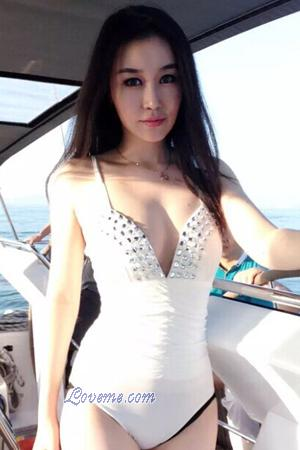 Online dating aquarian libra female los angeles